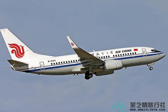大庆到杭州飞机